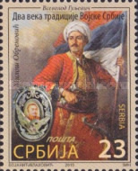 [The 200th Anniversary of the National Serbian Army, type SQ]