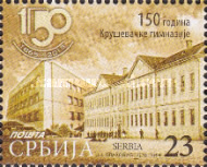 [The 150th Anniversary of the Kruševac Grammar School, type SR]