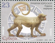 [Chinese New Year - Year of the Monkey, type TD]