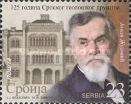 [The 125th Anniversary of the Serbian Geological Society, type TF]