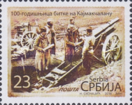 [The 100th anniversary of the Battle of Kaymakchalan, type UN]