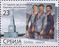 [The 75th Anniversary of the Foundation of the Republic of Užice, type UO]