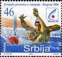 [European Waterpolo Championship - Belgrade, type V]
