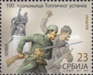 [The 100th Anniversary of the Toplica Uprising, type VH]