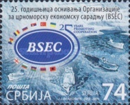 [The 25th Anniversary of the BSEC, type VI]