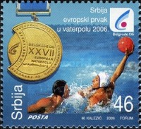 [Serbia - European Waterpolo Champions, type W]
