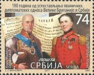 [The 180th Anniversary of Diplomatic Relations with Great Britain, type WP]