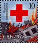[Red Cross - Solidairity Week, type AK3]