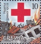 [Red Cross - Solidarity Week, type AK5]