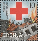 [Red Cross - Solidarity Week, type AK7]
