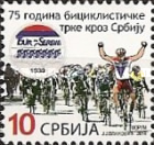 [Cyckling - The 75th Anniversary of Tour de Serbia, type BL]