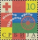 [Red Cross Week, type I]