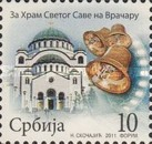 [Cathedral of Saint Sava, type S1]