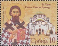 [Cathedral of Saint Sava, type T]
