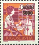 [Definitive Issues. Yugoslavia Stamps Overprinted, type F]
