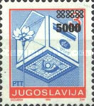 [Definitive Issues. Yugoslavia Stamps Overprinted, type F4]