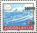 [Definitive Issues. Yugoslavia Stamps Overprinted, type F5]