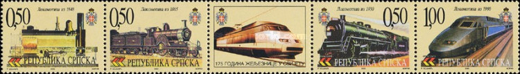[The 175th Anniversary of the Rail, Typ ]