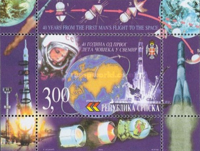 [The 40th Anniversary of the First Man`s Flightto the Space, Typ ]