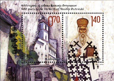 [The 400th Anniversary of the Birth of St. Vasilije Ostroski, Typ ]