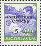 [Postal Services - Yugoslavia Postage Stamps of 1990 Surcharged & Overprinted, type A]