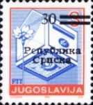 [Postal Services - Yugoslavia Postage Stamps of 1990 Surcharged & Overprinted, Typ A1]