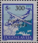 [Postal Services - Yugoslavia Postage Stamps of 1990 Surcharged & Overprinted, type A10]