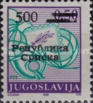 [Postal Services - Yugoslavia Postage Stamps of 1990 Surcharged & Overprinted, type A13]