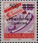 [Postal Services - Yugoslavia Postage Stamps of 1990 Surcharged & Overprinted, Typ A14]