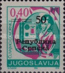 [Postal Services - Yugoslavia Postage Stamps of 1990 Surcharged & Overprinted, type A2]