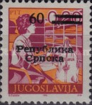[Postal Services - Yugoslavia Postage Stamps of 1990 Surcharged & Overprinted, type A4]