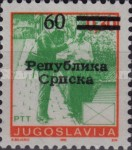 [Postal Services - Yugoslavia Postage Stamps of 1990 Surcharged & Overprinted, type A5]