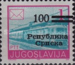 [Postal Services - Yugoslavia Postage Stamps of 1990 Surcharged & Overprinted, Typ A6]