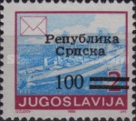 [Postal Services - Yugoslavia Postage Stamps of 1990 Surcharged & Overprinted, type A7]