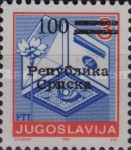 [Postal Services - Yugoslavia Postage Stamps of 1990 Surcharged & Overprinted, type A9]