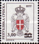 [Definitive Issue Overprinted, type AA]