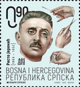 [The 150th Anniversary of the Birth of Risto Jeremić, 1869-1952, Typ AOF]