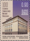 [The 100th Anniversary of the Filip Visnjic Gymnasium, Typ AOZ]