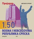 [Definitives - Cities of the Republic of Srbska, type ARE]