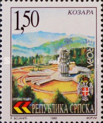 [EUROPA Stamps - Nature Reserves and Parks, type DB]