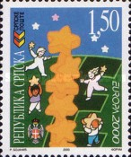 [EUROPA Stamps - Tower of 6 Stars, type ER]