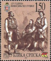 [The 125th Anniversary of The Nevesinje Uprising, Typ EX]