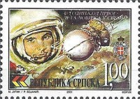 [The 40th Anniversary of the First Man`s Flightto the Space, Typ FV]