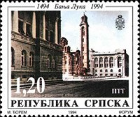 [The 500th Anniversary of Banja Luka, type I]