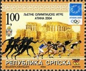 [Olympic Games - Athens, Greece, type KB]
