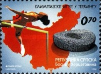[Olympic Games- Beijing, China, type OY]