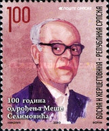 [The 100th Anniversary of the Birth of Mesha Selimovic, type QX]