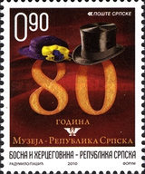[The 80th Anniversary of Museum of Republic of Srpska, type RT]