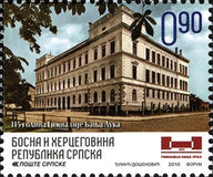 [The 115th Anniversary of Gymnasium Banja Luka, Typ RU]
