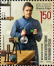 [The 100th Anniversary of Awarding the Nobel Prize to Marie Curie, type SD]